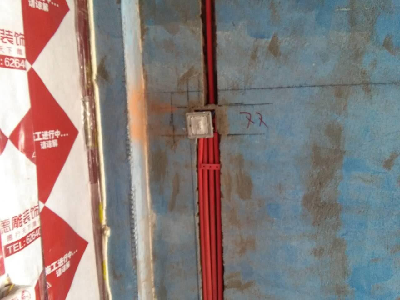 电路改造1.jpg