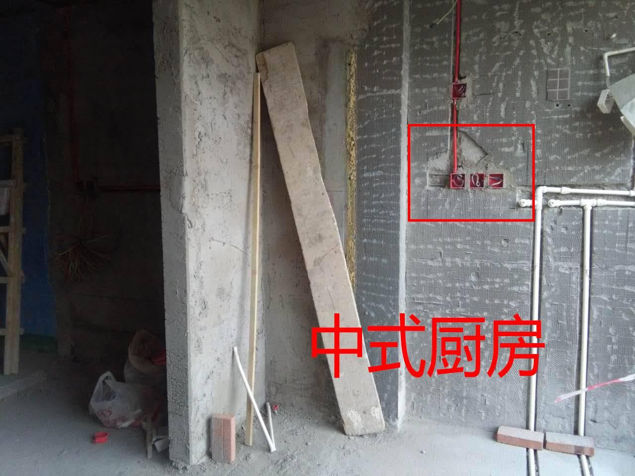 中式厨房线路.jpg